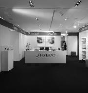 Temporary Shiseido