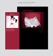 Shiseido Vetrine