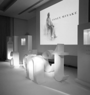 Tour A Scent Issey Miyake